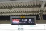 DSC_9708