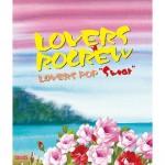 Lovers_Pop_Swear_273533.1