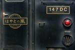 DSC_7619