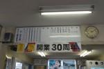 DSC01899