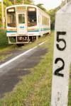 DSC03836